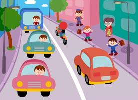 Дети на проезжей части