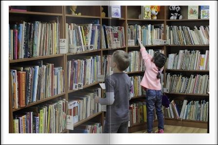 Учение чтению