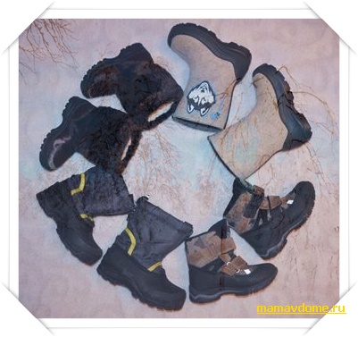 Обувь для ребёнка на зиму