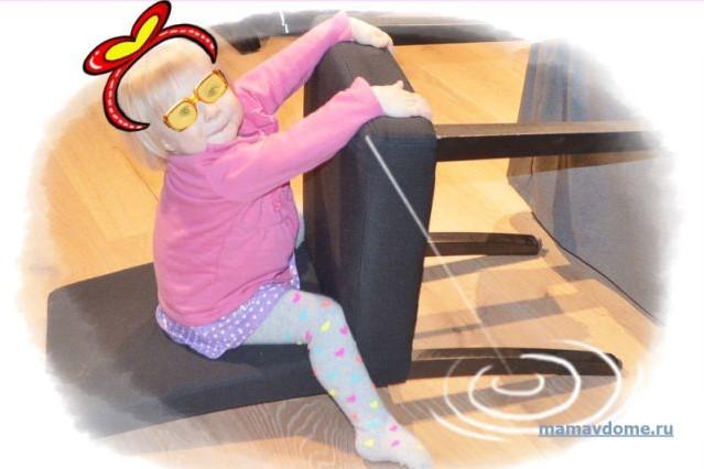 Как обеспечить безопасность ребёнка дома