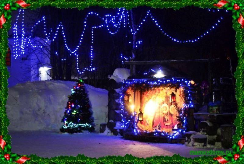 Что наши дети знают о Рождестве Христовом