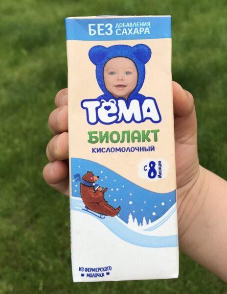 Как правильно лечить ребенка