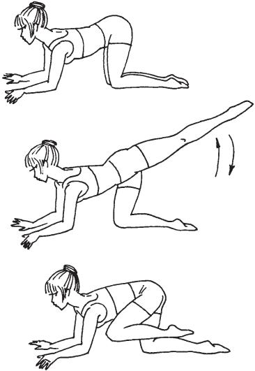 Качаем ягодичные мышцы