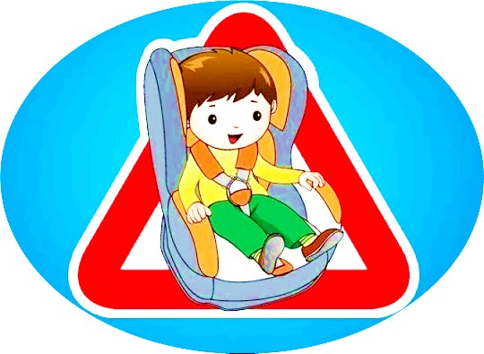 Автокресло для безопасности