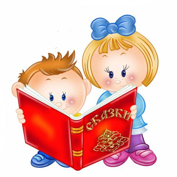Детские рисунки о книгах
