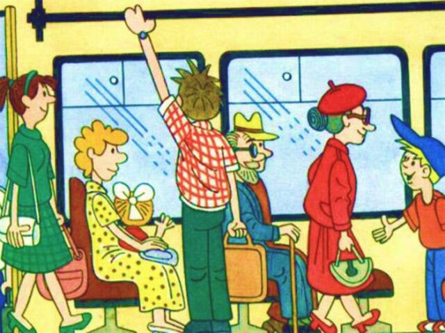 Поведение школьника в общественном транспорте