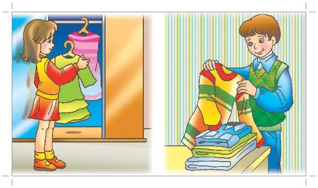 Гигиенические требования к одежде