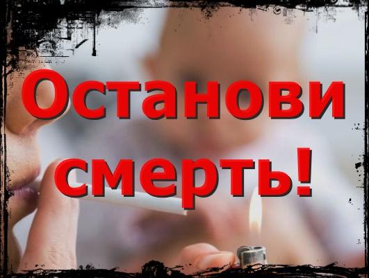 Влияние курения на органы дыхания человека