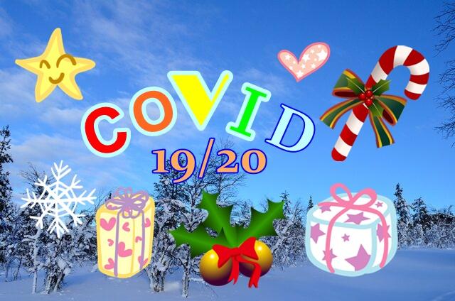 Коронавирус в Новом году 2021