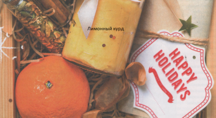 Апельсин мандарин лимон цитрусовые