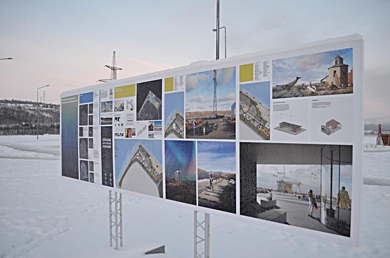 Набережная Колы фото информация о городе