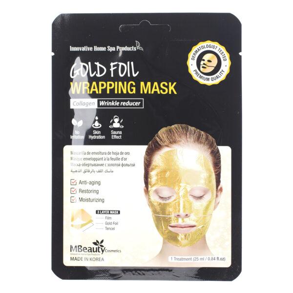 омолаживающие антивозрастные маски для лица