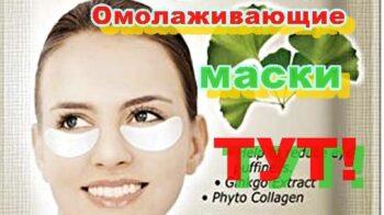 Как хорошо подтянуть кожу лица и омолаживающие маски для лица в любом возрасте