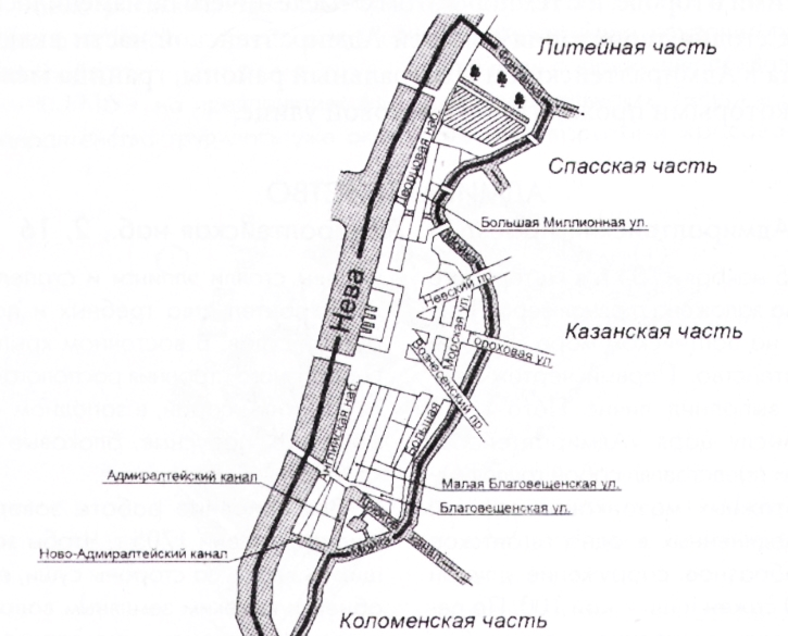 Адмиралтейская часть Санкт-Петербурга : адмиралтейство