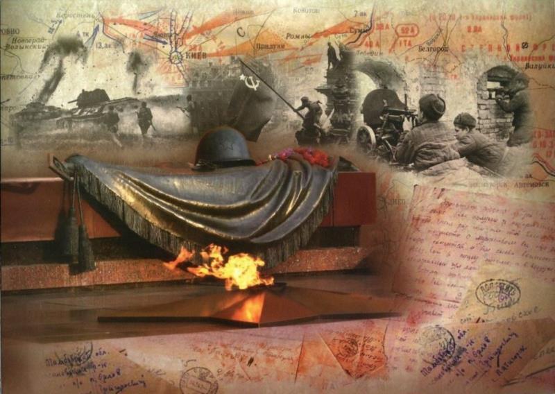 Великая Отечественная война основные события и сражения 1941-1945. Каковы результаты Великой Отечественной войны