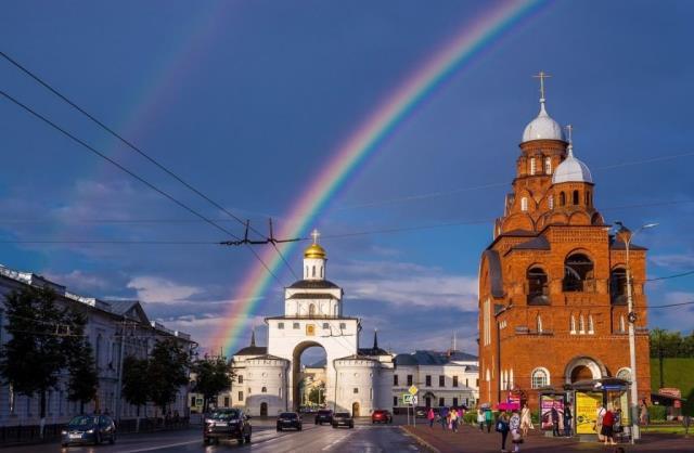 Город Владимир в Золотом кольце