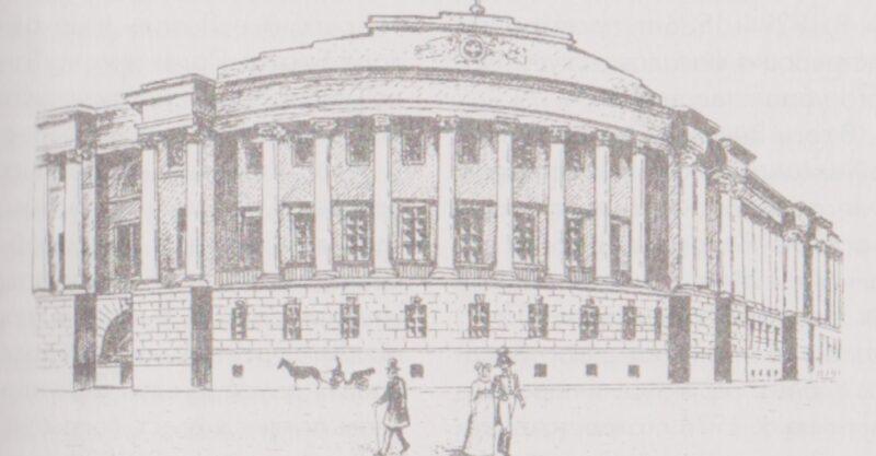 Исторические объекты Санкт-Петербурга : здания сената и синода в Санкт-Петербурге