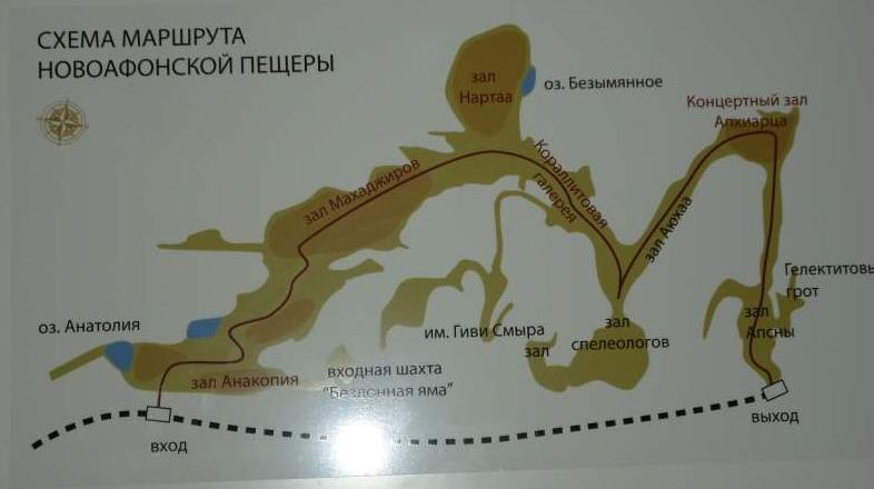 Экскурсии в Новом Афоне. Самые интересные достопримечательности в Новом Афоне Абхазия