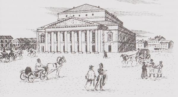 Мариинский театр история создания