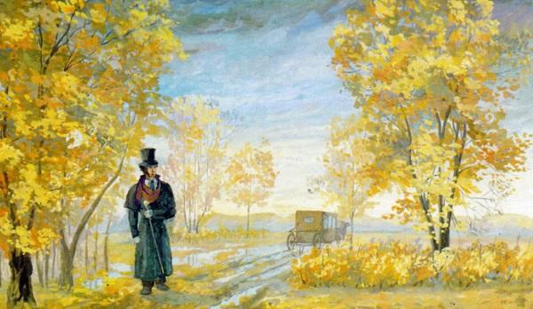 Стихотворение «Осень» А.С. Пушкин анализ, восприятие, толкование
