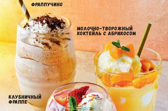 Домашние молочные коктейли рецептыприготовления