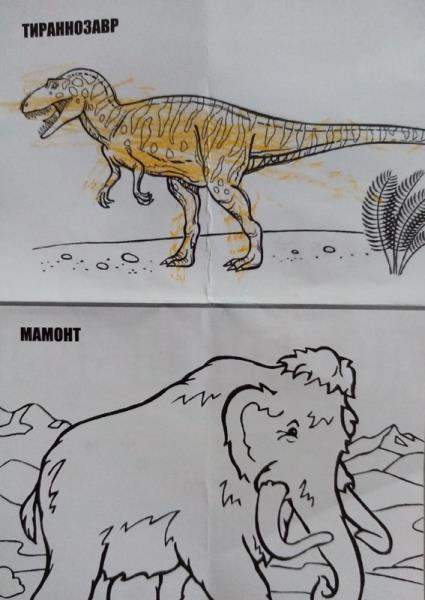 Выставка динозавров до нашей эры Северное нагорное Мурманск 2021