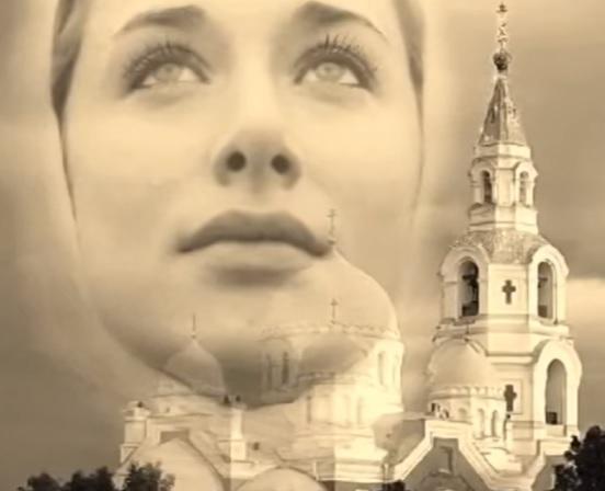 Стихотворение «Девушка пела в церковном хоре...» Восприятие, толкование, оценка